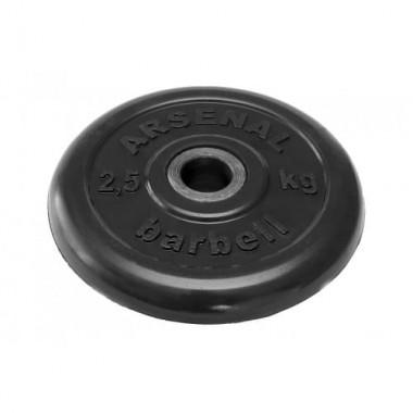 Диск обрезиненный черный Arsenal Barbell d-31 2,5  кг
