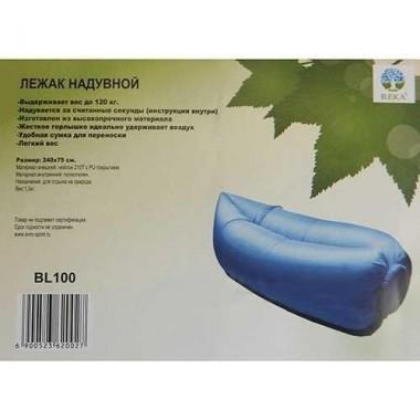 Лежак надувной BL100 (синий)