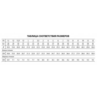 Бутсы зальные Jogel Rapido JSH4001 (оранжевый,  р.44)