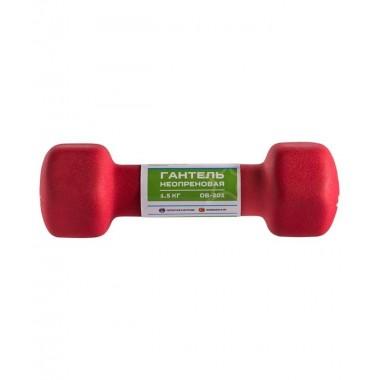 Гантель неопреновая StarFit DB-201 1,5 кг красная