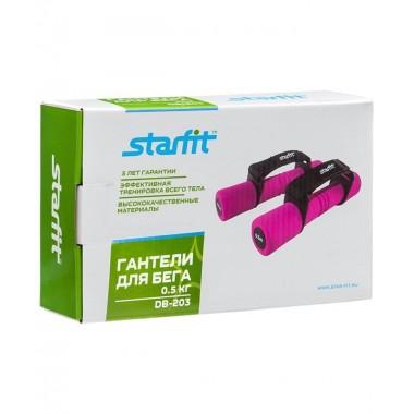 Гантель неопреновая StarFit DB-203 0,5 кг розовая