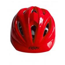 Шлем защитный Ridex Arrow красный р.M