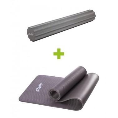 Комплект для йоги StarFit FA-105  (коврик и массажный ролик)
