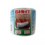 Бинт медицинский эластичный С743Г7 80 мм*2,0м ES-0038
