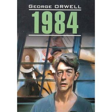 1984 (англ.яз, неадаптир.) Оруэлл Дж.