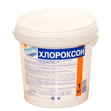 Маркопул Кемиклс Хлорксон 1кг арт.М28