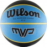 Мяч баскетбольный WILSON MVP Traditional арт.WTB9017XB05 р.5