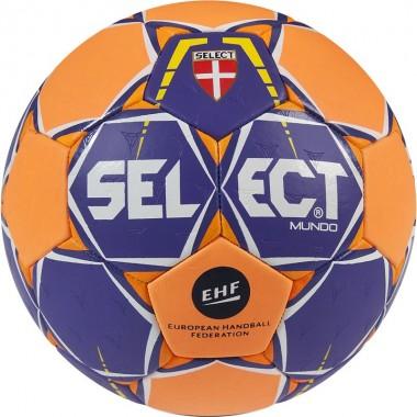 Мяч гандбольный SELECT Mundo арт.846211-996 Lille (р.1)