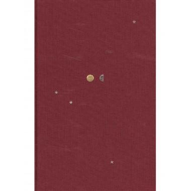 Четырехтомное издание избранных произведений: Moralia (4-й том). Седакова О. А.