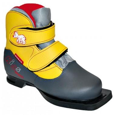 Детские лыжные ботинки Marax Kids (крепл.75мм) р. 35