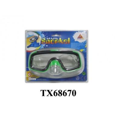 Маска для ныряния TX68670
