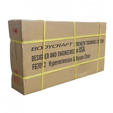 Тренажер гиперэкстензия многофункциональный BodyCraft F670