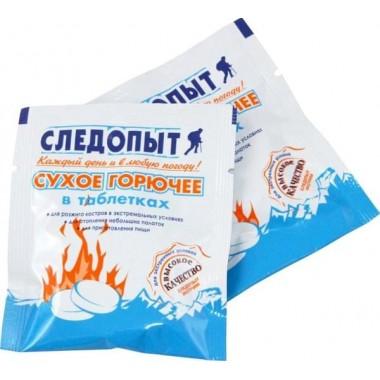 Сухое горючее СЛЕДОПЫТ-Экстрим таблетка 15 гр